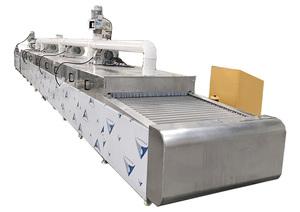 湖南匯誠超聲波定做通過式超聲波清洗設備